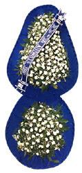 Aydın incir çiçek çiçek online çiçek siparişi  2,2 m. Boyunda tek katli ayakli sepet.