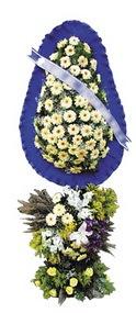 Aydın incir çiçek çiçek siparişi vermek  sepet dügün nikah ve açilislara
