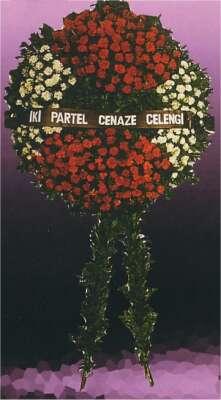 Aydın incir çiçek çiçek gönderme sitemiz güvenlidir  cenaze çelengi - cenazeye çiçek  Aydın incir çiçek çiçek satışı