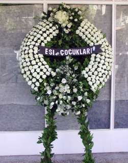 Stok için sorunuz  Aydın incir çiçek çiçek yolla  cenaze çelengi - cenazeye çiçek  Aydın incir çiçek çiçekçi telefonları