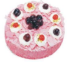 Sahane Tat yas pasta frambogazli yas pasta  Aydın incir çiçek çiçek gönderme sitemiz güvenlidir