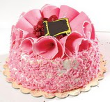 Pasta  4 ile 6 kisilik framboazli yas pasta  Aydın incir çiçek cicekciler , cicek siparisi