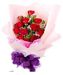 7 gülden kirmizi gül buketi sevenler alsin  Aydın incir çiçek çiçek gönderme sitemiz güvenlidir