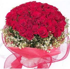 Aydın incir çiçek online çiçekçi , çiçek siparişi  29 adet kırmızı gülden buket