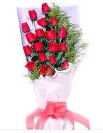 19 adet kırmızı gül buketi  Aydın incir çiçek uluslararası çiçek gönderme