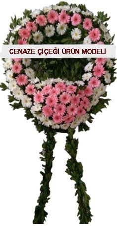 cenaze çelenk çiçeği  Aydın incir çiçek internetten çiçek satışı